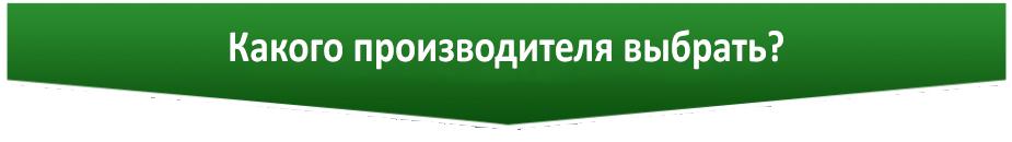 Автополив газона производитель поставщик в Беларуси